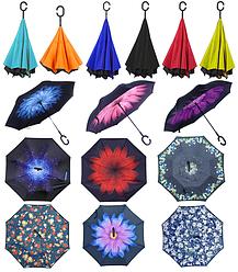 Зонт обратного сложения (зонт наоборот, зонт антиветер, антизонт, Up-Brella)