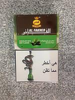 Заправка для кальяна AL FAKHER шоколад і мята 50г