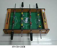 Футбол деревян. ZC1015A