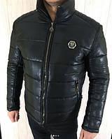 Куртка мужская Philipp Plein D2462 черная зимняя