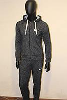 Теплый спортивный костюм фирмы Nike