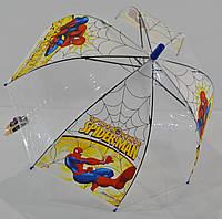 """Детский прозрачный зонтик для мальчика """"грибком"""" на 4-6 лет от фирмы """"MaX"""""""