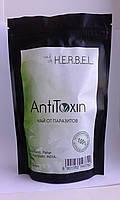 Herbel AntiToxin - чай от паразитов (Хербел Антитоксин) 50 гр
