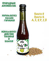 Горчичное масло сыродавленное нерафинированное Only Oil, 200 мл