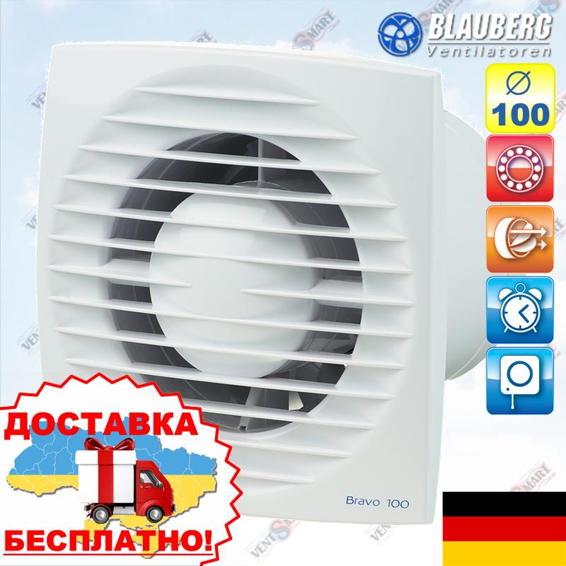 Вентилятор с таймером и шнурком Blauberg Bravo 100 ST - VentSmart.com.ua - магазин розумної вентиляції, кондиціонування, опалення в Киеве