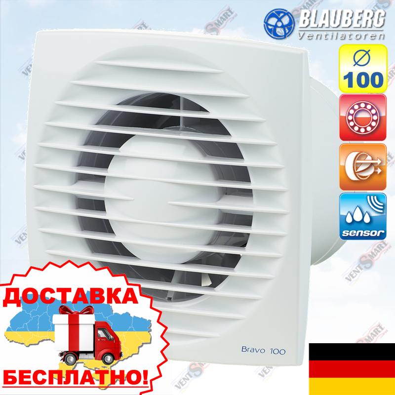 Вентилятор с датчиком влажности Blauberg Bravo 100 H