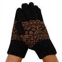 Мужские зимние перчатки 06