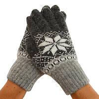 Мужские зимние перчатки 02