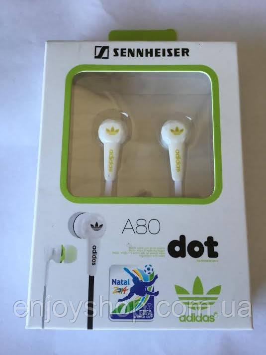 Недорогие качественные наушники Sennheiser A80!