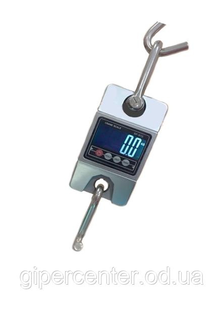 Весы крановые кантер ПРОК OCS-300 до 300 кг