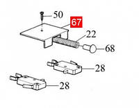 Крышка концевого микровыключателя NICE ROBO/THOR (PPD1182.4540)