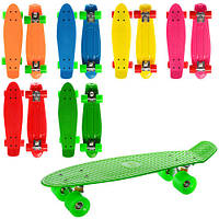 Скейт пенни, 55-14,5см (пластик-антискользящий), алюминиевая  подвеска, MS 0848