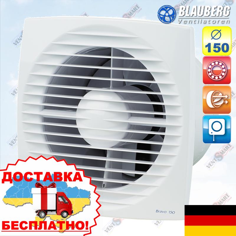 Вентилятор вытяжной со шнурковым вкл. Blauberg Bravo 150 S