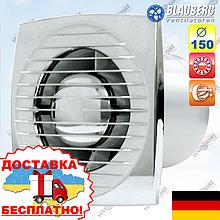 Вентилятор вытяжной осевой Blauberg Bravo Chrome 150 (Блауберг Браво Хром 150)
