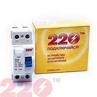 Устройство защитного отключения ПЗВ-2 25А/0,03А 2Р 220тм