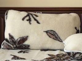 Подушка з овечої вовни