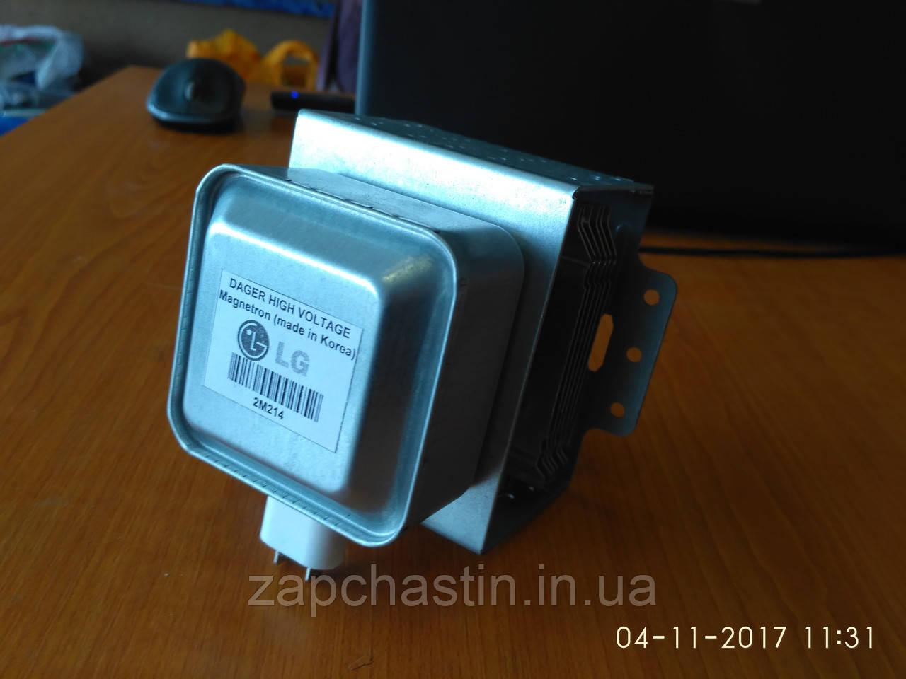 Магнетрон LG, 2 планки, контакти між планок (S-80 / Hr-93)