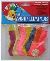 """Шарики набор """"Восемь шариков"""", 8шт/упак. """"Мир шаров"""", 094"""
