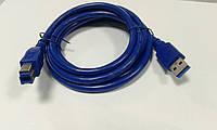 Шнур USB (шт.A- шт.В), version 3.0, 1,5м, синий