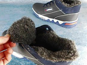 Мужские зимние кроссовки Adidas на меху,синие, фото 3