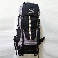 Рюкзак туристический Wallaby Е117 65+10 литров черно-синий