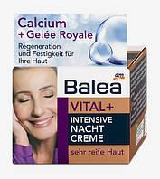 Balea Vital+ Intensive Nachtcreme - Интенсивный ночной крем для зрелой кожи лица 50 мл