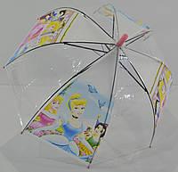 """Детский прозрачный зонтик для девочек """"грибком"""" на 4-6 лет от фирмы """"MaX"""""""