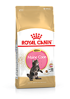 Royal Canine Maine Coon Kitten 2 кг - для котят породы мейн кун в возрасте до 15 мес