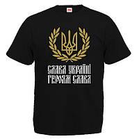 "Футболка ""Слава Україні! Героям Слава!"""