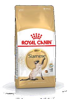 Royal Canine Siamese Adult 10 кг - для сиамских кошек старше 12 мес