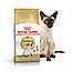 Royal Canine Siamese Adult 10 кг - для сиамских кошек старше 12 мес, фото 2
