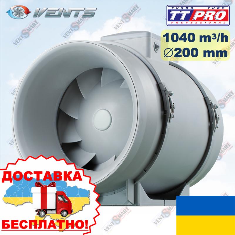 Канальный вентилятор ВЕНТС ТТ ПРО 200 для круглых каналов (VENTS TT PRO 200)