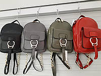 Обаятельный рюкзак  рюкзак-сумка  с цепочкой по низкой цене масло  искусственная кожа