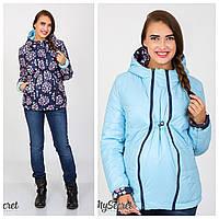 Двостороння куртка для вагітних (Куртка для беременных) FLOYD OW-37.013