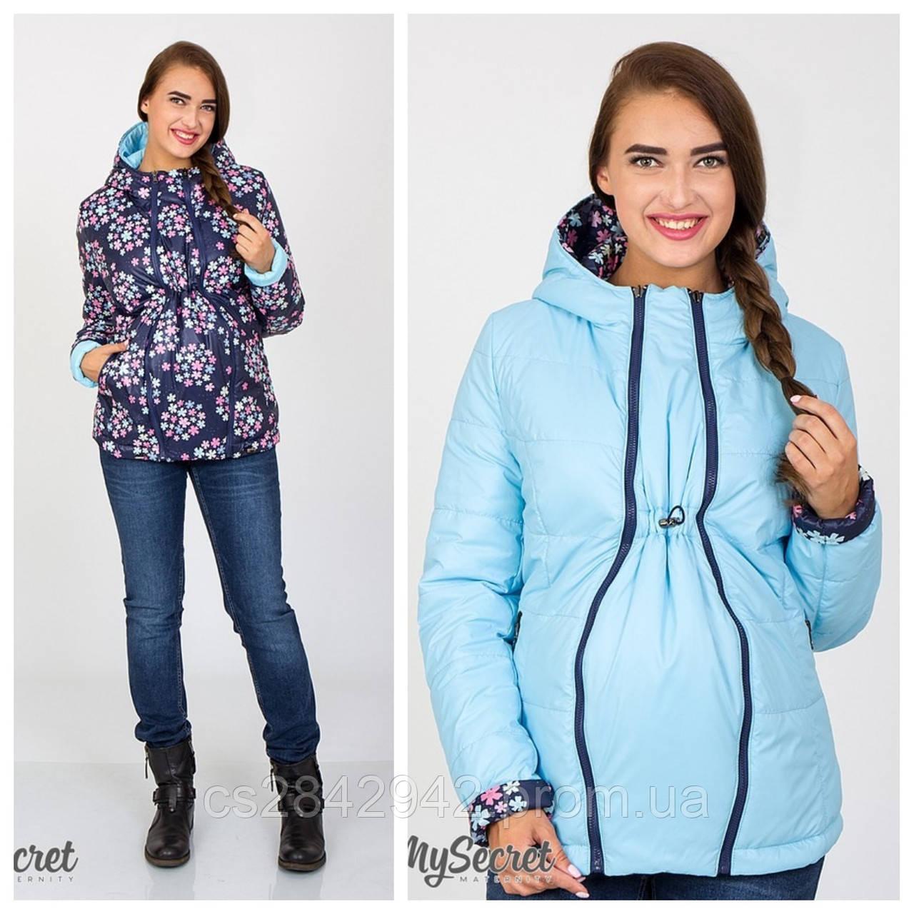 Двостороння куртка для вагітних (Куртка для беременных) FLOYD OW-37.013 1ecf879401cdf