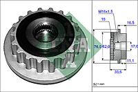 Механизм свободного хода генератора VW (Производство Ina) 535 0118 10