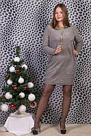 Женское теплое платье. RBOSSI P01. Размер 50-52.