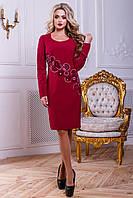 Женское нарядное платье из костюмной ткани с вышивкой, марсала, размер 44-50