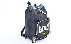 Рюкзак-баул спортивный из водонепроницаемой ткани EVERLAST GA-0524 , фото 2