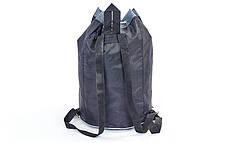 Рюкзак-баул спортивный из водонепроницаемой ткани EVERLAST GA-0524 , фото 3