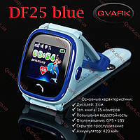 Детские умные часы DF25 Голубые