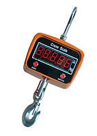 Весы крановые электронные ПРОК OCS-1Т до 1 т