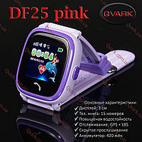 Детские умные часы DF25 Розовые