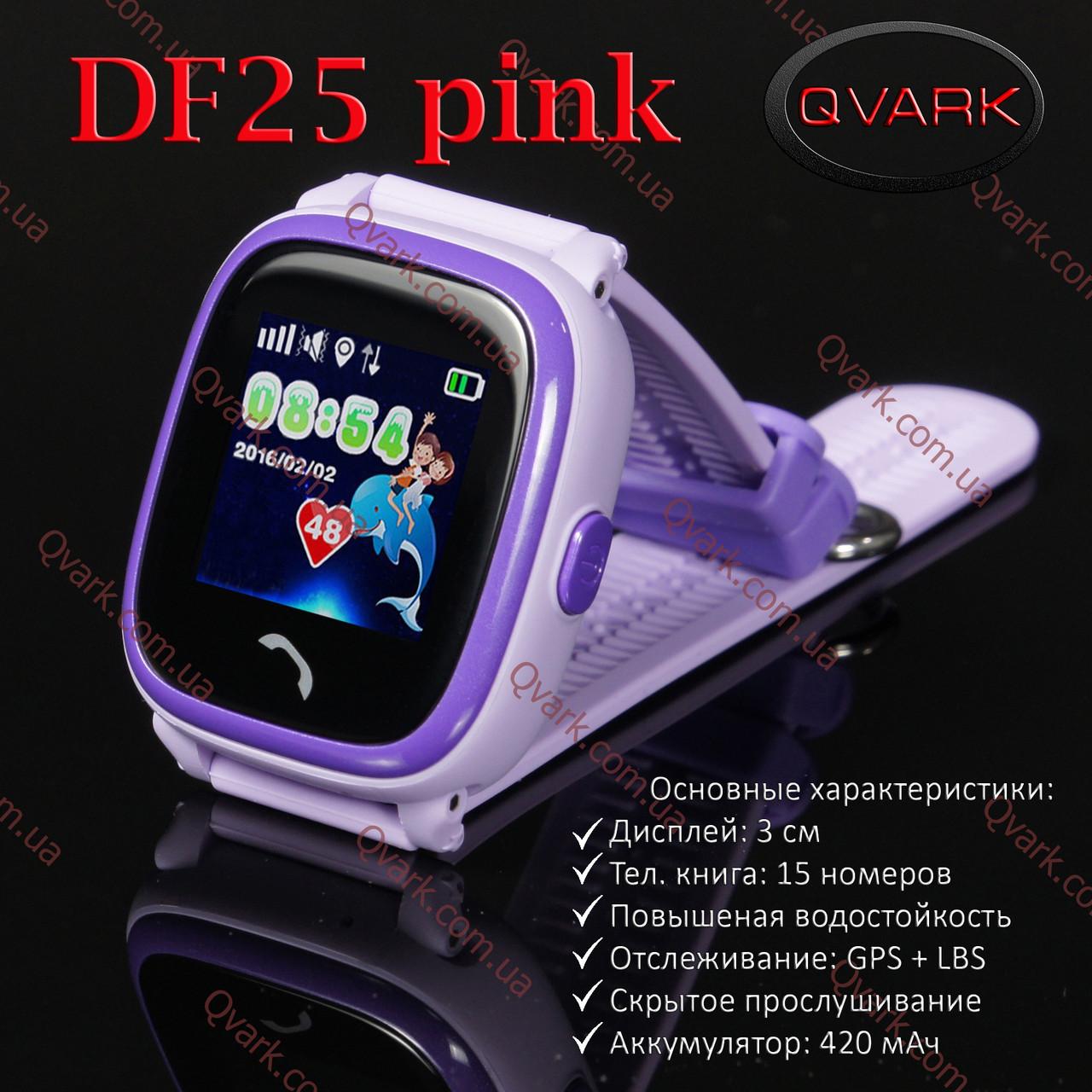 Детские умные часы DF25 Розовые, фото 1