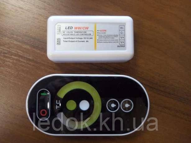 Контроллер радиоуправление Multi White 8A (Сенсор)