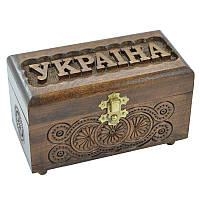 "Шкатулка резная ""Ukraine"" - ""Украина"" - ""Україна"" 18, фото 1"