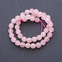Бусины натуральный камень Розовый кварц граненный шарик на нитке  d-8мм, L-37 см