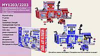 Паркинг Пожарная станция/ Полицейский участок, MY1203/2203