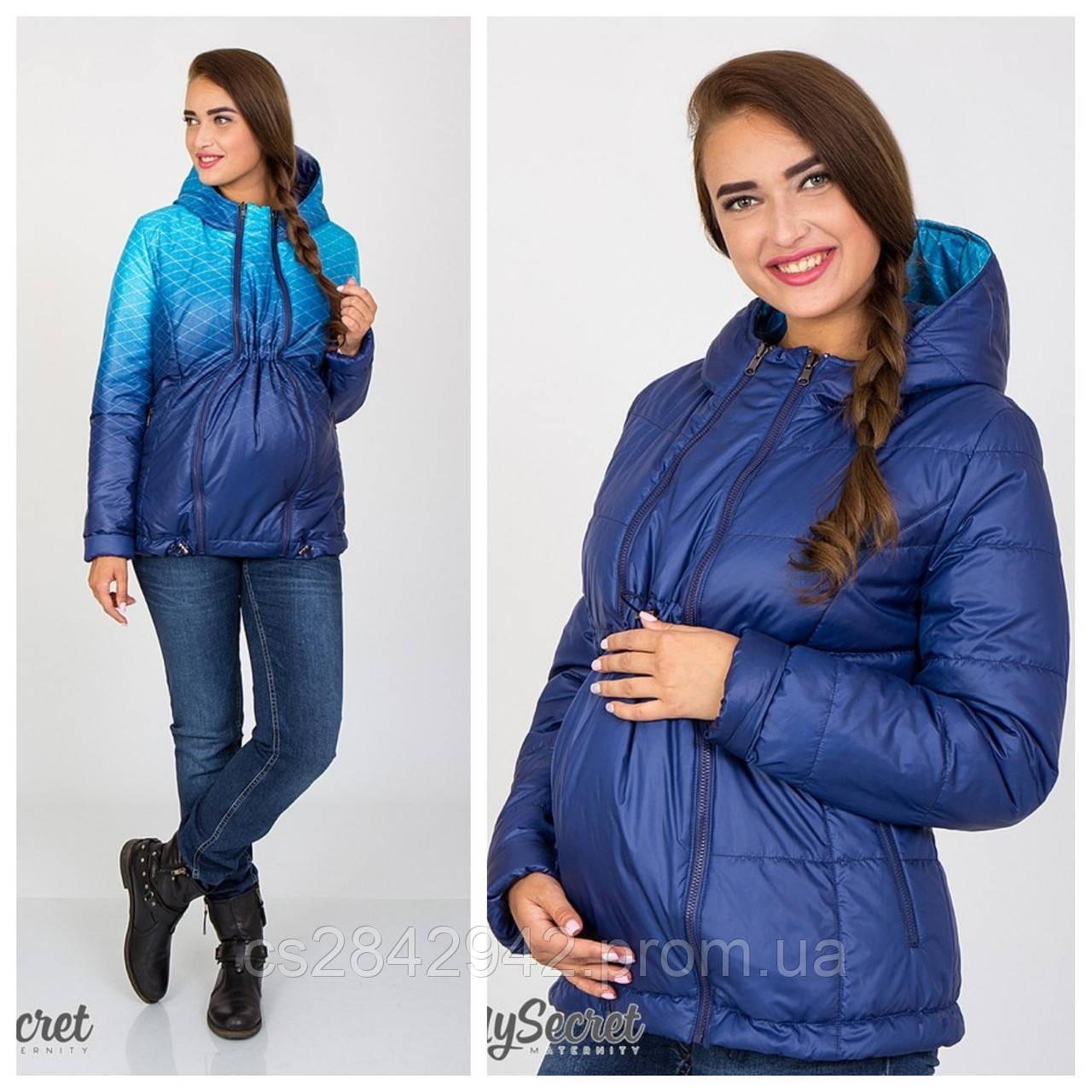 Двостороння куртка для вагітних (Куртка для беременных) FLOYD OW-37.011