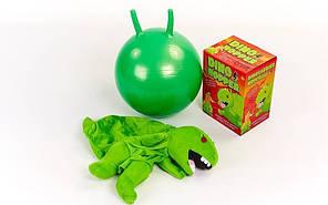 Мяч попрыгун с рожками Динозавр, фото 2